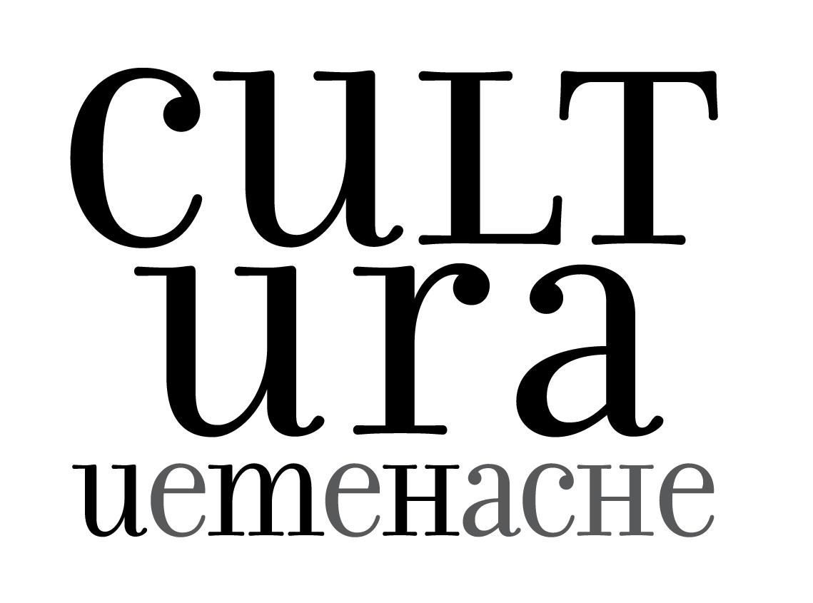 logoculturaumh